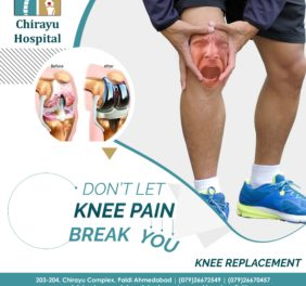 Knee Replacement Sur...