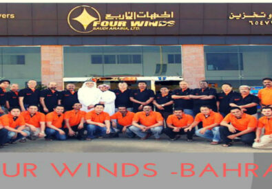 Four Winds Bahrain