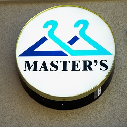 Master's Clean...